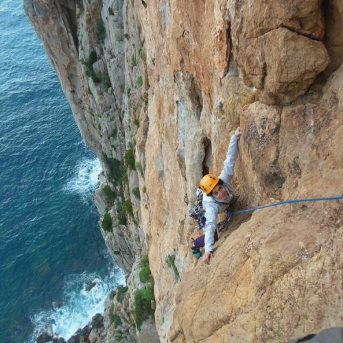 combined-holiday-pedra-rubia